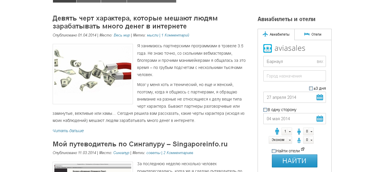 Стоимость авиабилетов с киева в калининград