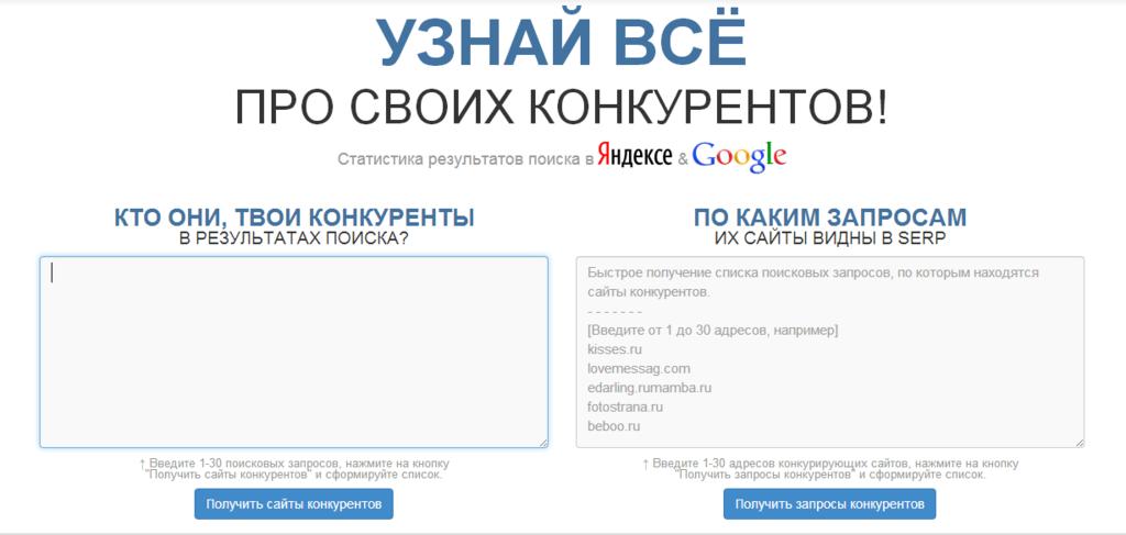 как оплатить яндекс директ из беларуси