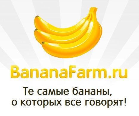 http://actualtraffic.ru/uploads/2014/09/bananafarm_1.jpg