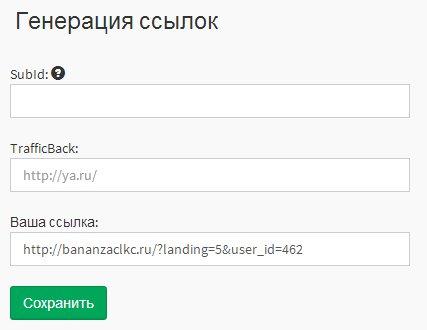 http://actualtraffic.ru/uploads/2014/09/bananafarm_5.jpg