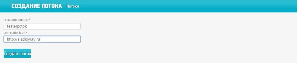 Icq для nokia - это мобильное приложение для телефонов нокиа, c7, x2, x3, x6, n8, n9, n70, n71, n73, n76, n78, n95