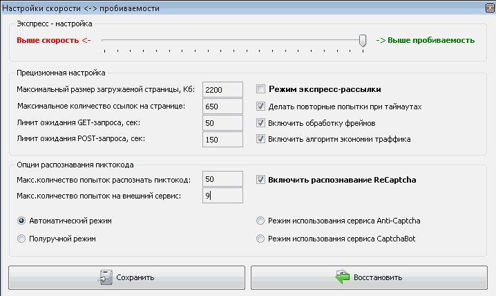 Как зарегистрировать xrumer 7 создание раскрутка сайтов - новая тема ategory/45