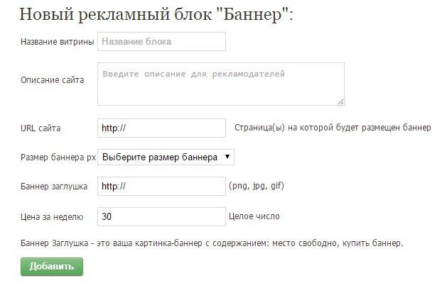 LinkAds - linkads.ru