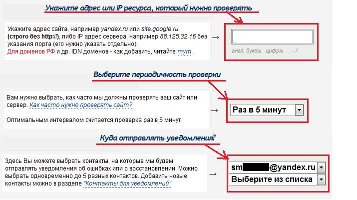 Обмен bitcoin code тинькофф