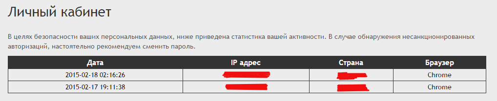 motivka_2.png