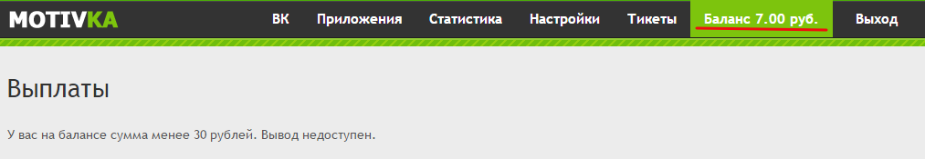 motivka_4.png