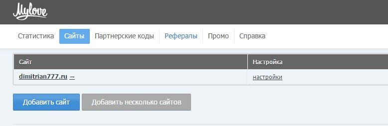Аналог mylove.ru сайт знакомств