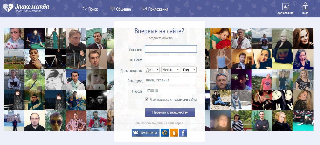 Сайт общение ограничений вход amoory без знакомств