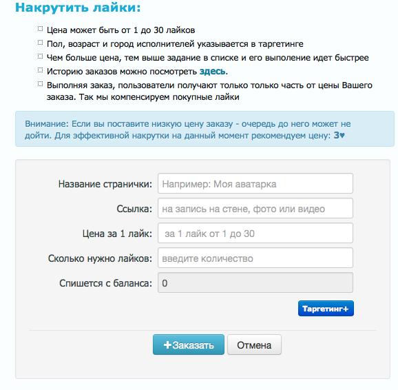 официальный сервис инстаграм