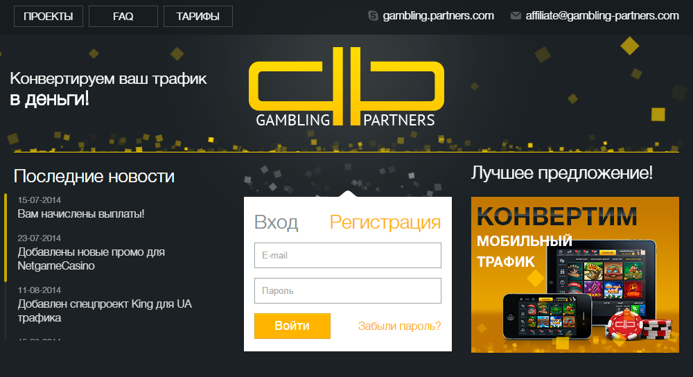 Онлайн казино заработок на приглашеных игры онлайн бесплатно без регистрации слоты демо режим