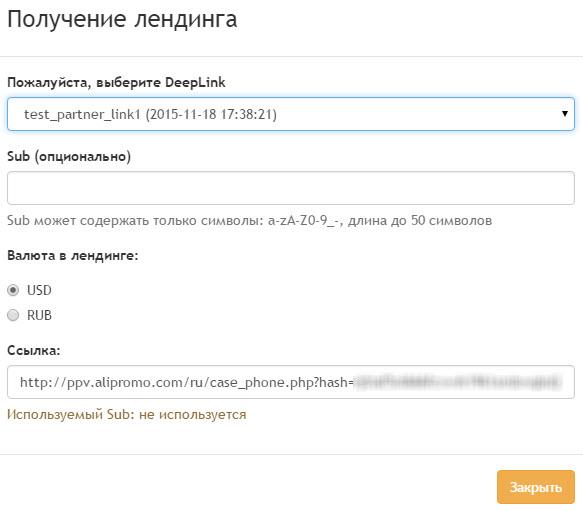 epncpa_14.jpg
