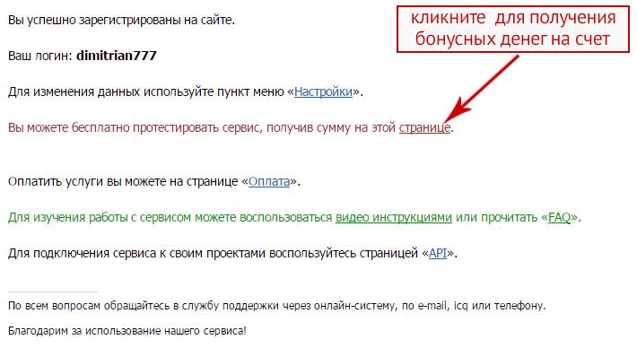 знакомства в ульяновске по номерам телефона или смс