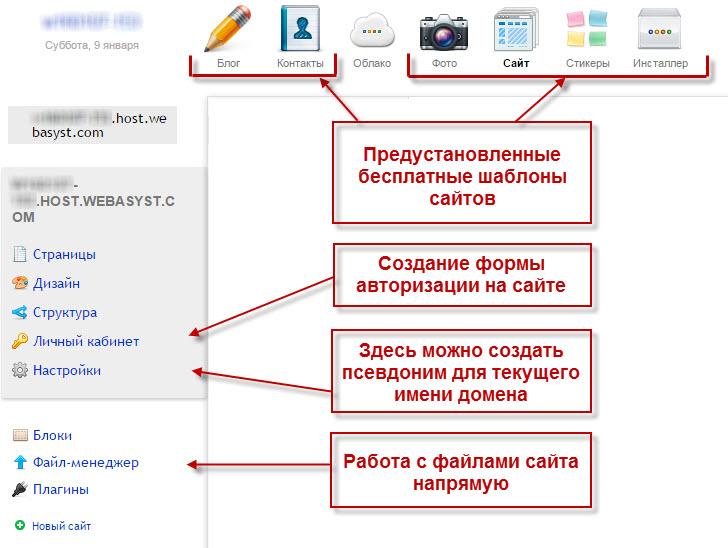 определить хостинг сайта