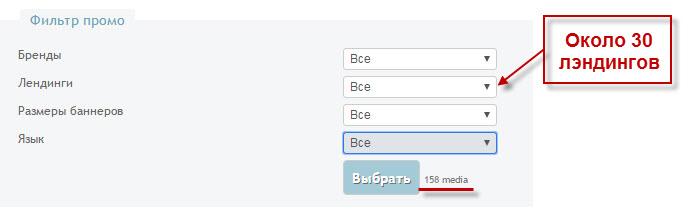 http://actualtraffic.ru/uploads/2016/02/fxclubaffiliates_10.jpg