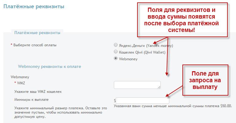 http://actualtraffic.ru/uploads/2016/02/fxclubaffiliates_14.jpg