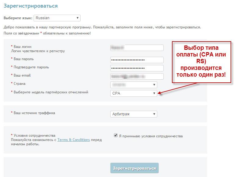 http://actualtraffic.ru/uploads/2016/02/fxclubaffiliates_6.jpg