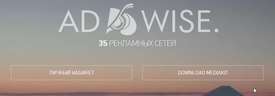 Adwise - adwise.agency