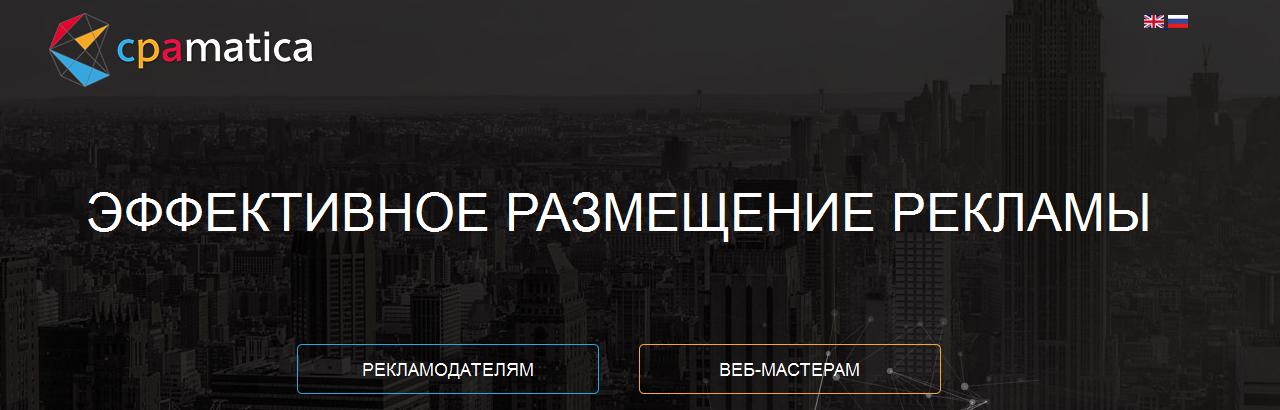 отзывы о агенстве знакомств казахстана