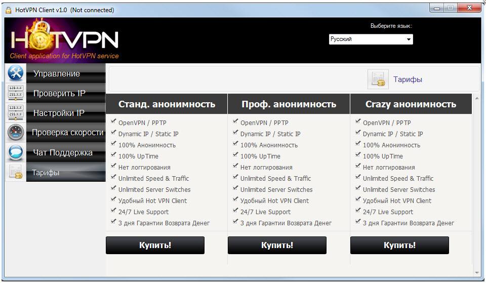 Vpn сервер для форекса тарифы как хостинг свезать с домен