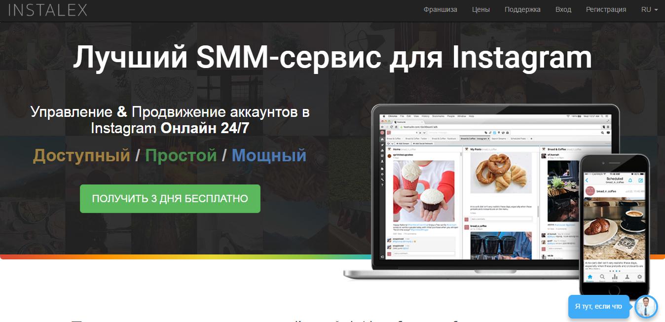 Как разблокировать страничку Вконтакте как разблокировать