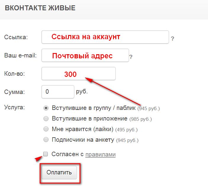 Автопостинг ВКонтакте – 17 лучших бесплатных