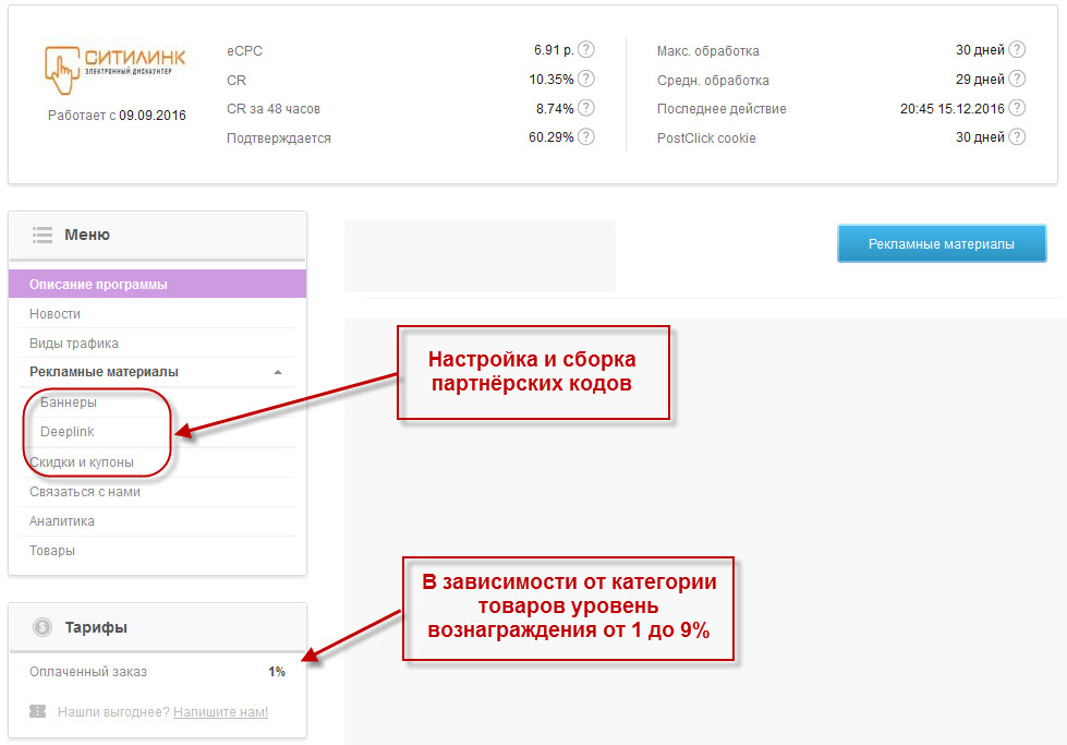 ООО ТИСА CRM MS CRM Microsoft CRM Недвижимость