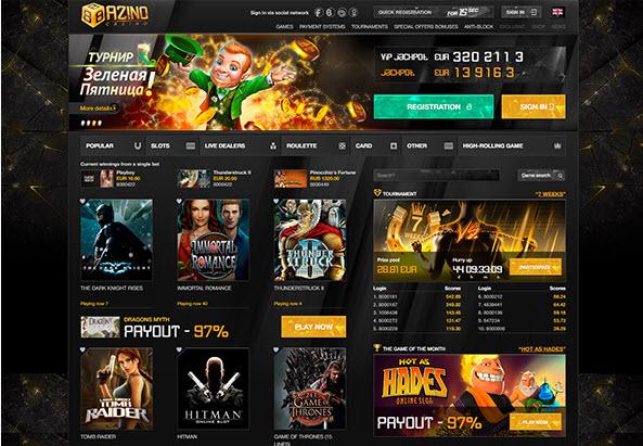 казино азино888 официальный сайт