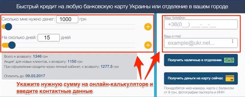 Мобильный кф-форекс валерий мартынов бинарные опционы
