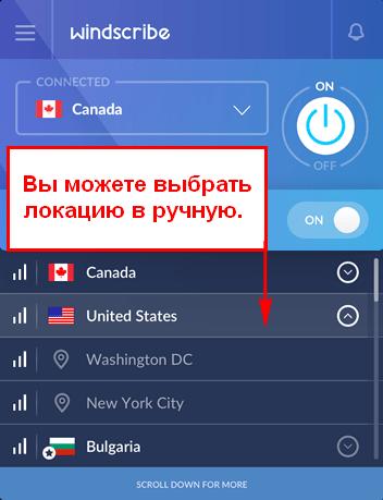 89de05835a73 Для подключения VPN вам потребуется скачать софт или установить дополнение  к браузерам Google Chrome, Firefox, Opera. Для мобильных устройств,  работающих на ...
