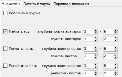 Одноклассники - моя страница