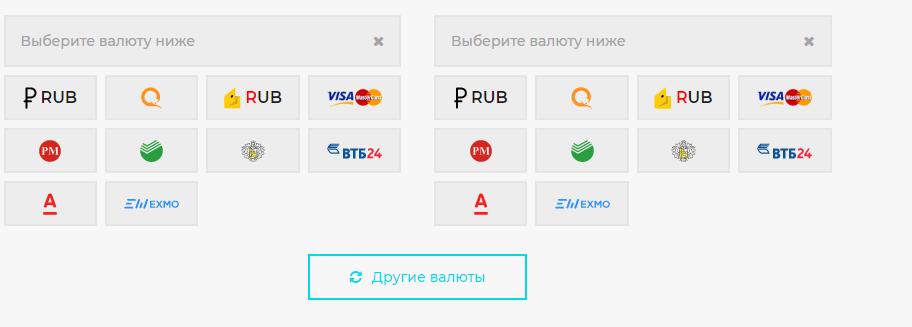 купить биткоин кэш за рубли - Как перевести деньги в Китай