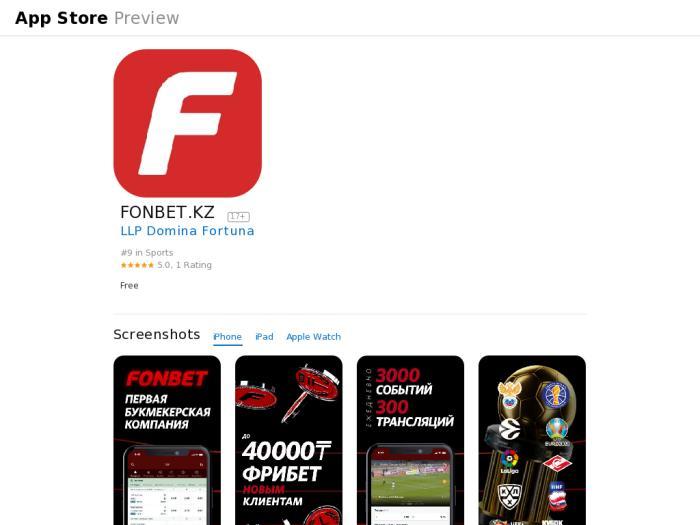 fonbet mobile россия