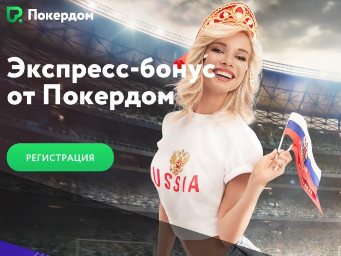 PokerDom партнерская программа