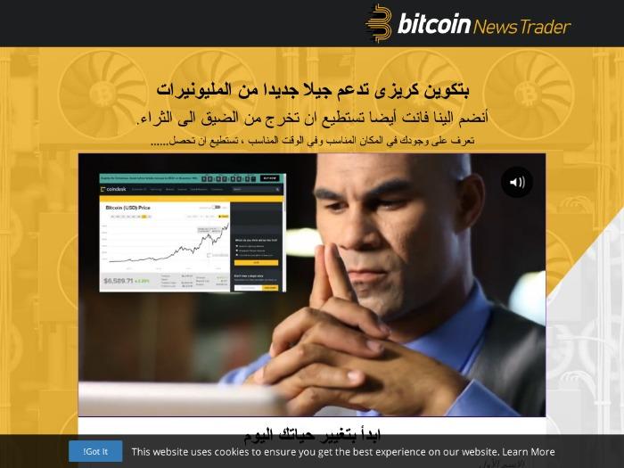 bitcoin bewertung trader crypto trading south africa