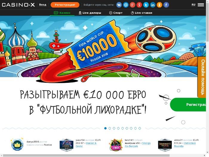 casino x ru
