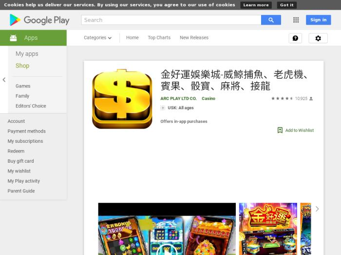 Good Fortune Entertainment City Android