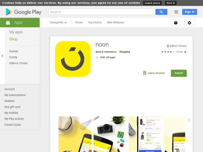 Noon Android