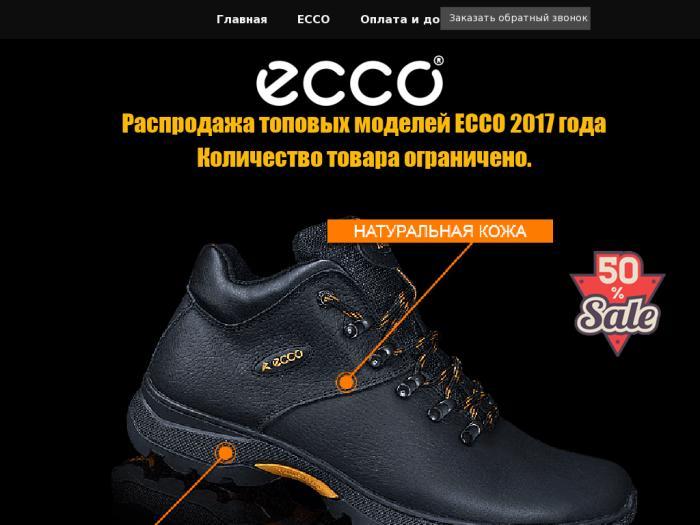 51a292ed Кроссовки ECCO Biom Terrain зимние отзывы