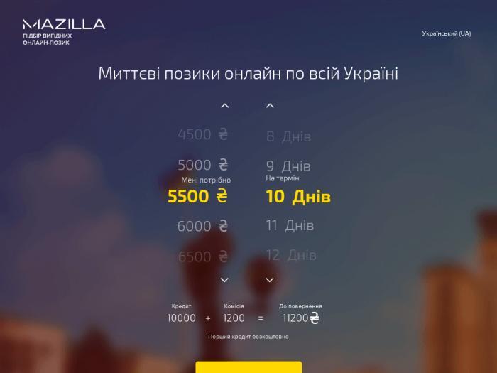 Mazilla.ua