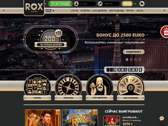 официальный сайт негативные отзывы о казино rox casino