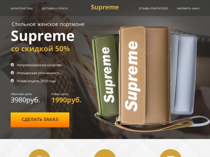 3952842f7fbc Женское портмоне Supreme от Louis Vuitton отзывы