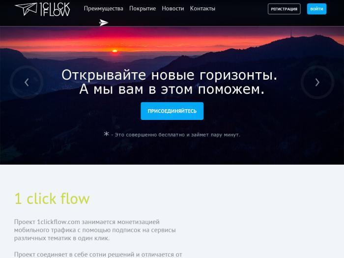 центр мобильный заработок денег в интернете apk
