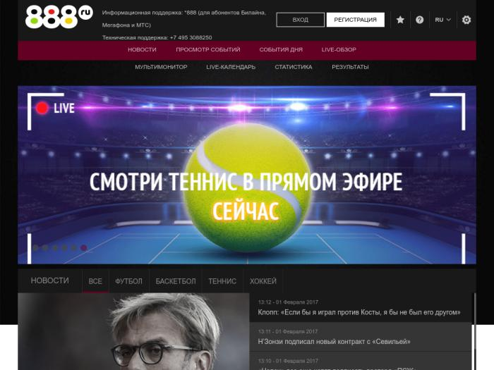 Список лучших брокеров бинарных опционов россии