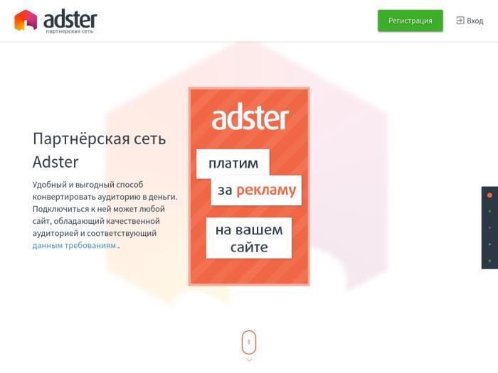Adster