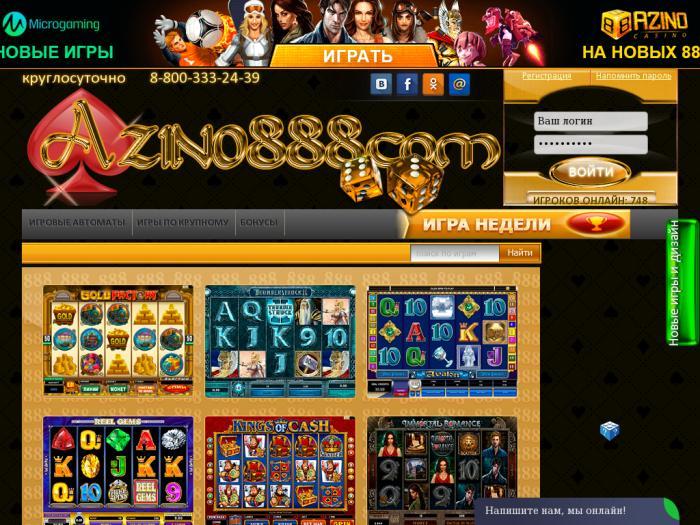 Скачать сайт 888 Покер официально с бонусом $8 за регистрацию
