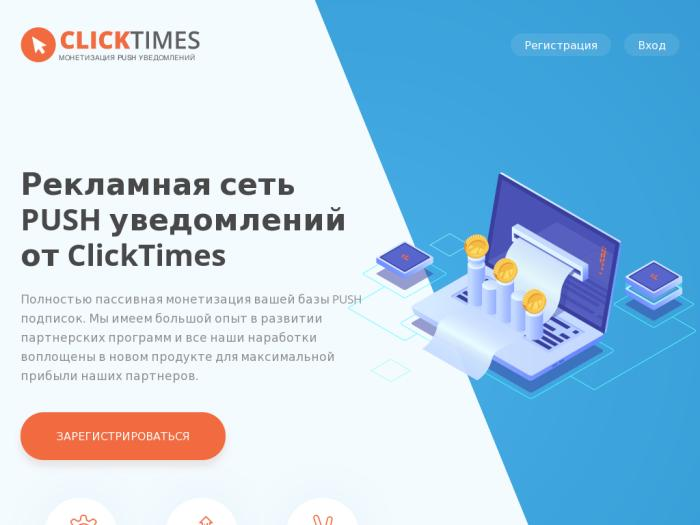Clicktimes.me