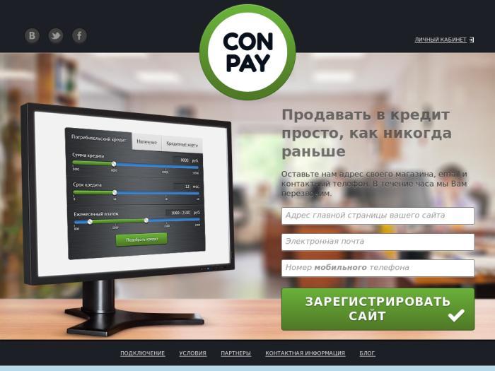 Conpay
