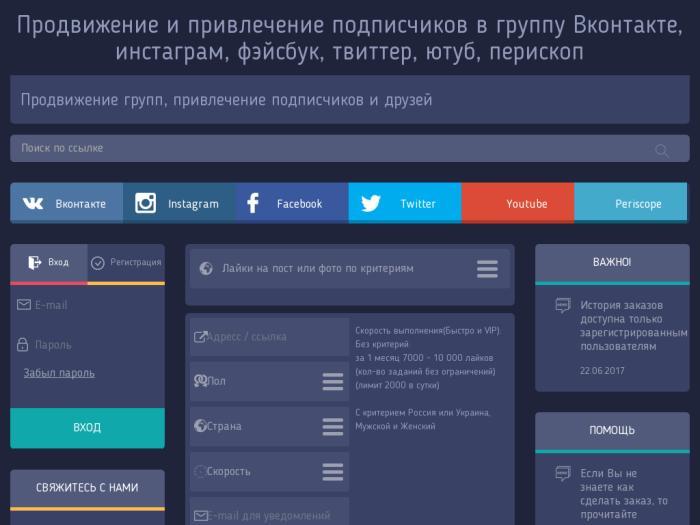 не работает инстаграм Twitter: Godsmm обзор сервиса, отзывы Godsmm.ru