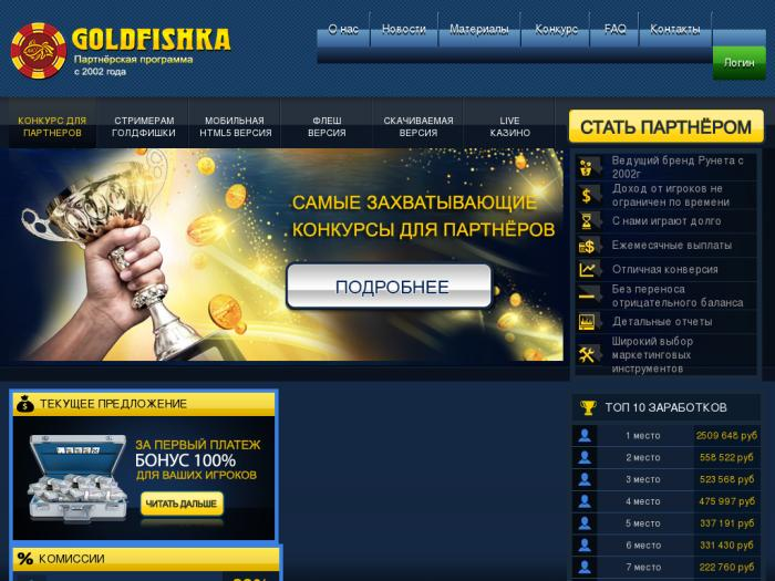 goldfishka partners