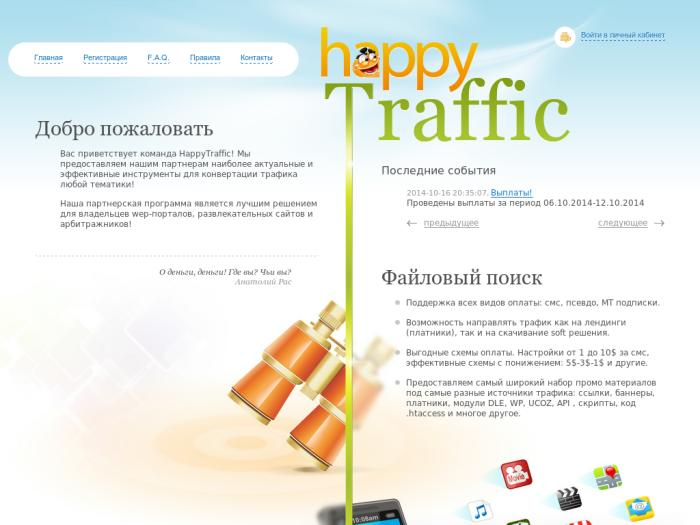 HappyTraffic